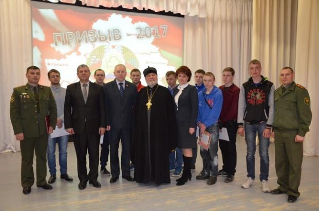 День призывника в г.п.Бешенковичи